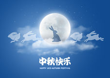 Mid Autumn Festival. Design. Moon Rabbits on night background with beautiful full moon. Translation characters : Happy . Vector illustration Royalty Free Stock Photography