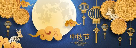 Mid Autumn Festival . Mid Autumn Festival with paper cut art and craft style on color Background vector illustration