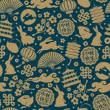Mid autumn festival seamless pattern. With different traditional and holidays objects. Vector illustration Royalty Free Stock Image