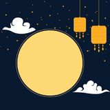 Mid autumn festival themed night time banner. With moon and lanterns Royalty Free Stock Photo