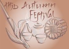 Mid Autumn Festival Royalty Free Stock Image