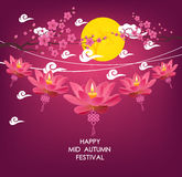 Mid Autumn Festival vector background with lotus lantern and plum blossom.  Royalty Free Stock Images