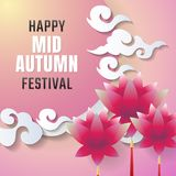Mid Autumn Festival Vector background Royalty Free Stock Images