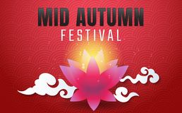 Mid Autumn Festival Vector background Stock Images