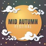 Mid Autumn Festival Vector background Stock Photography