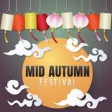 Mid Autumn Festival Vector background Stock Photo