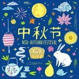 Mid Autumn Festival vector icon set. Hand drawn collection Royalty Free Stock Photography