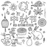 Mid Autumn Festival vector icon set. Hand drawn collection Stock Images