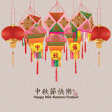 Mid-Autumn lantern ancient card. This illustration is drawing ancient Mid-Autumn Festival lanterns hanging in card Stock Photos