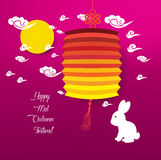 Mid Autumn Lantern Festival background. Chinese new year Royalty Free Stock Images