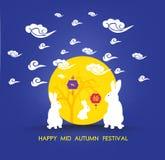 Mid Autumn Lantern Festival. Full moon and rabbit family Royalty Free Stock Image