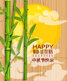 Mid Autumn Lantern Festival vector background with chinese bamboo and moon Royalty Free Stock Photography