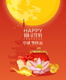 Mid Autumn Lantern Festival vector background with chinese gifts. Mid-autumn festival greeting card with pagoda, gift, lotus, gold coins on red background Royalty Free Stock Photography