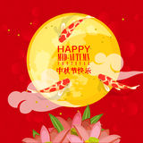 Mid Autumn Lantern Festival vector background with chinese gold carps on moon Royalty Free Stock Photo