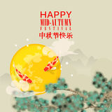 Mid Autumn Lantern Festival vector background with gold carps Stock Photos