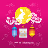Mid Autumn Lantern Festival vector background with moon rabbit Stock Photography