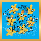 Mid-Autumn rabbit lantern 7 star frame. This illustration is abstract 7 stars behind the moon with rabbit and calligraphy in frame celebrating the Happy Mid vector illustration