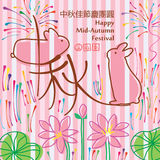 Mid Autumn rabbit line card. This illustration is Mid-Autumn festival with drawing rabbit, lotus and firework decoration in striped background template Royalty Free Stock Photos