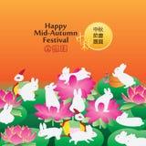 Mid Autumn rabbit lotus card Royalty Free Stock Photography