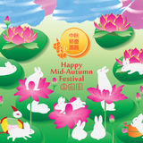 Mid Autumn rabbit lotus center effect card Royalty Free Stock Image