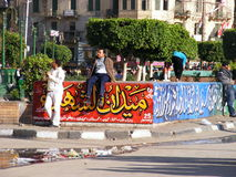 Midan shuhada迫害在tahrir正方形的正方形 库存图片