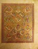 Middeleeuws boek met illustratie royalty-vrije stock afbeeldingen