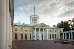 Middeleeuws landgoed in Rusland Royalty-vrije Stock Foto