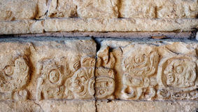 Midden-Amerika, Mayan ruïnes van Copan in Honduras Stock Afbeelding