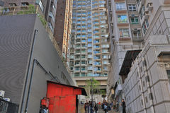 middle class District at  Sai Wan Stock Photography