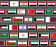 Middle East Colors. The Middle East is a region that encompasses Western Asia and all of or part of Northern Africa, depending on the context Royalty Free Stock Image