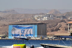 Middle East, Israel, sea, red sea, Eilat, flag, mo Royalty Free Stock Photos