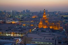 Middle East, Qatar, Doha,  Kassem Darwish Fakhroo Islamic Cultural Centre at Dusk Stock Image