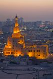Middle East, Qatar, Doha, Kassem Darwish Fakhroo Islamic Cultural Centre at Dusk Royalty Free Stock Images