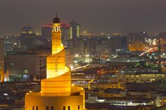 Middle East, Qatar, Doha,  Kassem Darwish Fakhroo Islamic Cultural Centre at Dusk Royalty Free Stock Photos