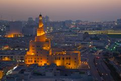 Middle East, Qatar, Doha,  Kassem Darwish Fakhroo Islamic Cultural Centre at Dusk Stock Photo