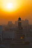 Middle East, Qatar, Doha,  Kassem Darwish Fakhroo Islamic Cultural Centre at Sunset Royalty Free Stock Images
