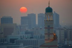 Middle East, Qatar, Doha,  Kassem Darwish Fakhroo Islamic Cultural Centre at Sunset Royalty Free Stock Image