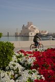 Middle East, Qatar, Doha, Museum of Islamic Art Royalty Free Stock Photos