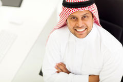 Middle eastern businessman Stock Photography