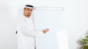 Middle Eastern businessman Royalty Free Stock Photo