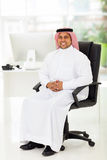 Middle eastern businessman Stock Photo