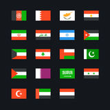 Middle Eastern country flags Royalty Free Stock Photography