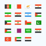Middle Eastern country flags. Middle Eastern Country Flag. Vector icons set royalty free illustration