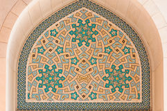 Middle eastern mosaic tiles royalty free stock photography