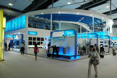 Midea'site Stock Foto