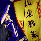 MIDI festiwal muzyki w Chiny Obraz Stock