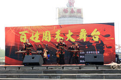 MIDI music festival in Haidian Park of Beijing Royalty Free Stock Images