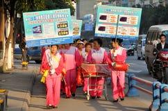 midja för pengzhou för damtoalett för bandporslinvals royaltyfri bild
