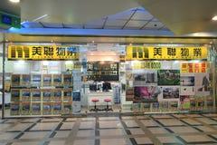 Midland realty shop in hong kong Stock Photo