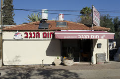 Midle东部啤酒舍瓦,以色列 设施2月29日,新的太阳水加热器公司Hom-Hanegev的 免版税库存照片